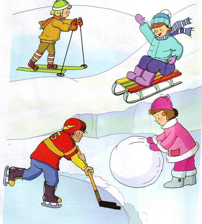 Картинка дети катаются на лыжах коньках взятых в школе
